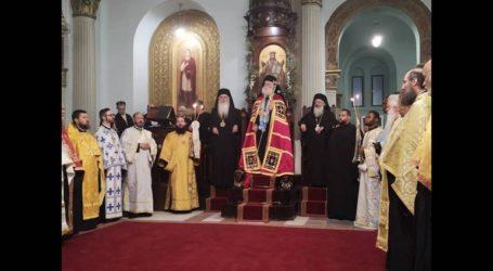 Θυρανοίξια του Κοινοτικού Ιερού Ναού των Αγίων Κωνσταντίνου και Ελένης