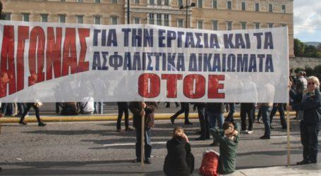 Eικοσιτετράωρη πανελλαδική απεργία προκήρυξε η ΟΤΟΕ