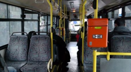 Ανανέωση δικαιώματος μετακίνησης με μειωμένο κόμιστρο για τους φοιτητές