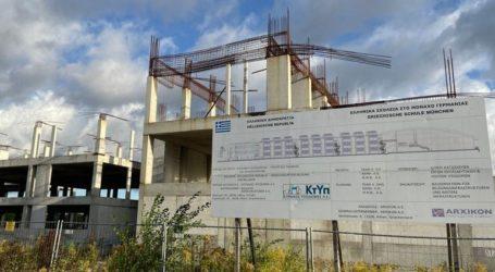 Κατεδαφίζεται το υπό ανέγερση ελληνικό σχολείο του Μονάχου