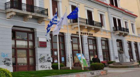 Συνάντηση της δημάρχου Χαλκιδέων με τους ξενοδόχους της περιοχής για τον τουρισμό