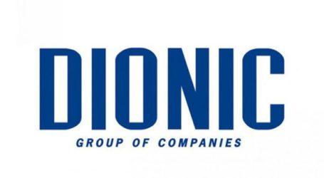 Συρρίκνωση ζημιών για τον όμιλο Dionic, στο εξάμηνο
