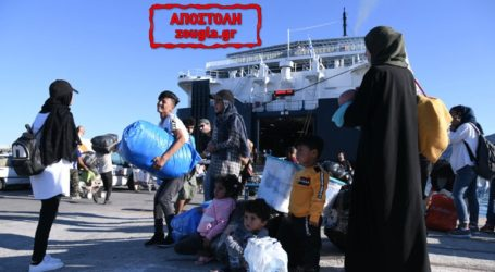 Μεταφέρονται εκτάκτως 300 μετανάστες από τη Μυτιλήνη με προορισμό τον Πειραιά