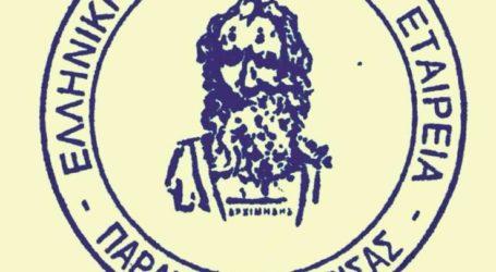 ΕΜΕ Λάρισας: Οι μαθητές των μαθητών που διακρίθηκαν στον Πανελλήνιο διαγωνισμό «Πυθαγόρας»