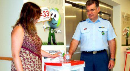 Το «Ολοκληρωμένο Πρόγραμμα Ανταποδοτικής Ανακύκλωσης»επεκτείνεται στην Διεύθυνση Αστυνομίας Μαγνησίας