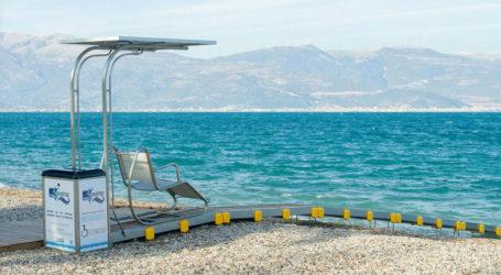 Σε αυτές τις παραλίες του Βόλου θα τοποθετηθεί σύστημα SeaTrac για ΑμεΑ
