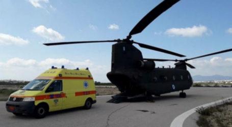 Με ελικόπτερο στο Νοσοκομείο Βόλου 61χρονη τουρίστρια από τη Σκιάθο