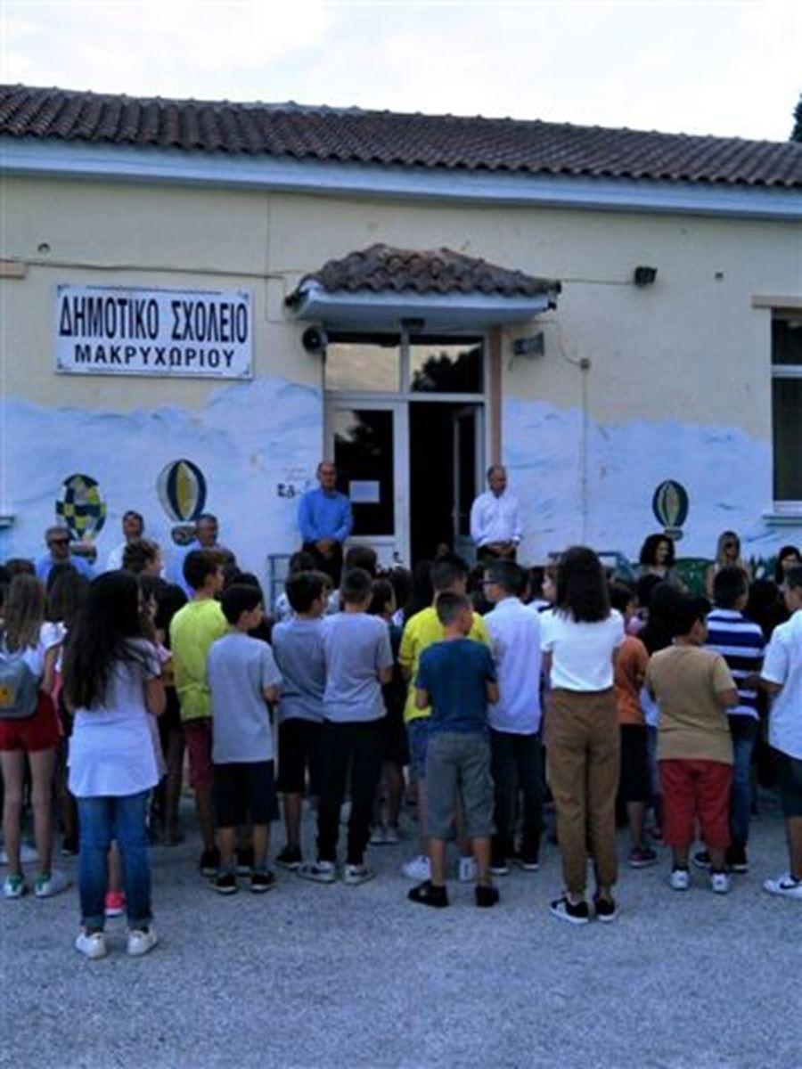Σε αγιασμούς σχολείων στο δήμο Τεμπών ο δήμαρχος Γ. Μανώλης