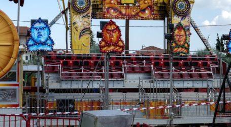 Λούνα παρκ στον Αλμυρό: Τι υποστηρίζει ο δικηγόρος της ιδιοκτήτριας