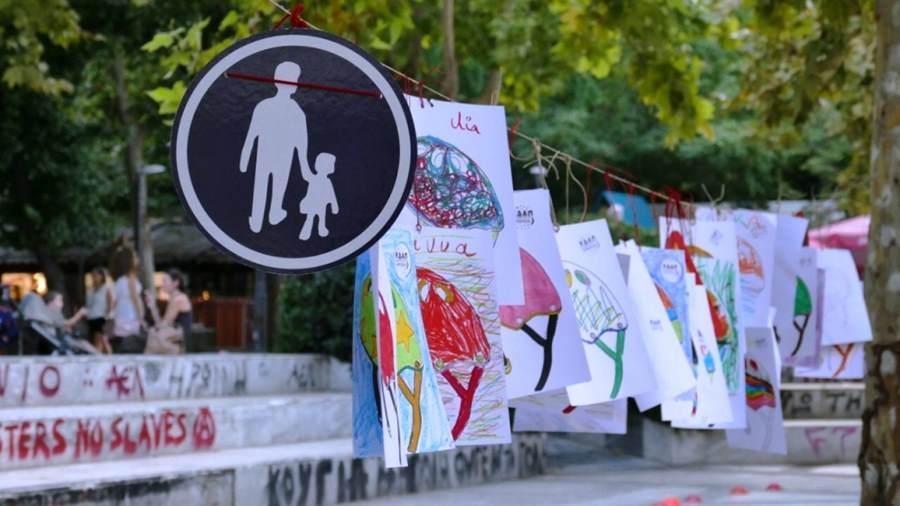 Ποδηλατοδρομία αύριο Πέμπτη στο κέντρο της Λάρισας