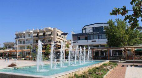 Έκκληση του Δήμου Αλμυρού για διαφύλαξη του δημόσιου χώρου