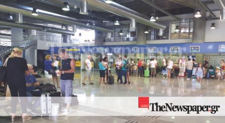 Βόλος: Γκιουλενιστές, διωκόμενοι από τον Ερντογάν οι δύο Τούρκοι που συνελήφθησαν στο αεροδρόμιο