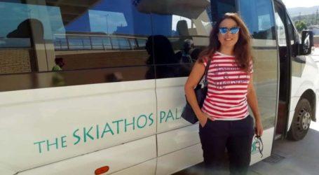 Στην Σκιάθο η γνωστή ηθοποιός Χριστίνα Αλεξανιάν