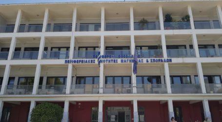 Περιφ. Ενότητα Μαγνησίας: 100.000 ευρώ για μετρήσεις αέριας ρύπανσης σε 100 σημεία του Βόλου – «Πολιτικό θέμα η καύση RDF»