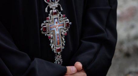 Εορτή των Αγίων Μαρτύρων Σοφίας, Πίστεως, Ελπίδος και Αγάπης στη Μητρόπολη Δημητριάδος