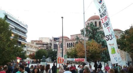 Πορεία στον Βόλο – Ζητούν κοινωνικοποίηση του εργοστασίου της ΑΓΕΤ! [εικόνες]