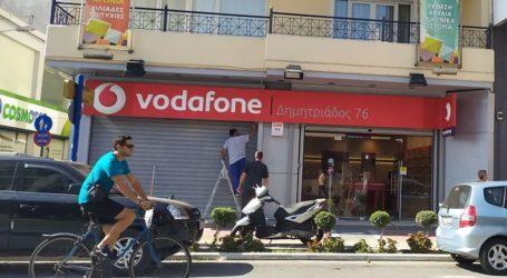 Βόλος: Με νέο ιδιοκτήτη ανοίγει ξανά η Vodafone στη Δημητριάδος