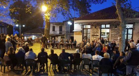 Μαγνησία: Συνεχίζεται ο «πόλεμος» Ιεράς Μονής Φλαμουρίου και κατοίκων της περιοχής – Τι αποφάσισε η Λαϊκή συνέλευση
