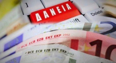 Πόσα χρωστάνε οι βουλευτές Μαγνησίας – Τα δάνεια που δήλωσαν στο Πόθεν Έσχες