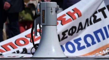 Απεργιακό φιάσκο στη Μαγνησία – Μόνο το 5% των Δημοσίων υπαλλήλων συμμετείχε στην κινητοποίηση