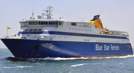 Στη γραμμή Βόλος – Βόρειες Σποράδες το Blue Star Naxos