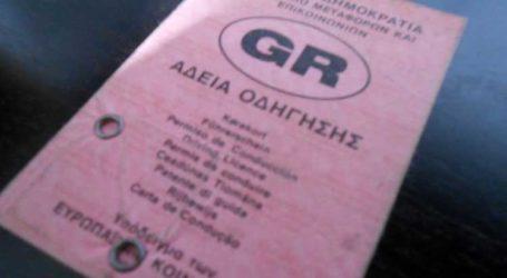 Σκόπελος: Οδηγούσε επαγγελματικό φορτηγάκι χωρίς να διαθέτει δίπλωμα οδήγησης!