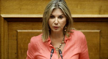 Η αναστολή της λειτουργίας των Κινητών Μονάδων της 5ης ΥΠΕ στη Βουλή από τη Ζέττα Μακρή