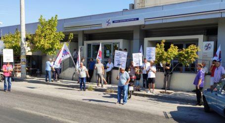 Συγκέντρωση διαμαρτυρίας του ΠΑΜΕ στη ΔΕΗ Βόλου [εικόνα]