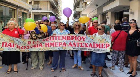 Περίπατος μνήμης για την Παγκόσμια Μέρα Νόσου Αλτσχάιμερ στο Βόλο