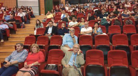 Εκδήλωση για τη θεραπεία των μυοσκελετικών παθήσεων πραγματοποιήθηκε στη Λάρισα (φωτο)