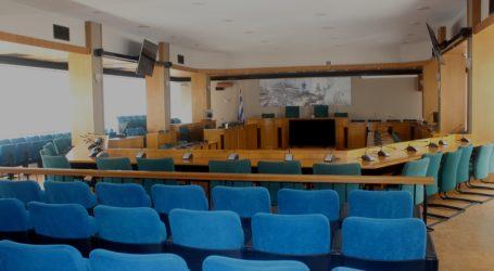 Νέο προεδρείο στο Περιφερειακό Συμβούλιο Θεσσαλίας