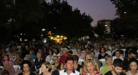 Ξεσήκωσε τους Λαρισαίους το 3ο Πανελλήνιο Φεστιβάλ Παραδοσιακών Χορών στην Κεντρική πλατεία (φωτο – βίντεο)