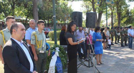 Τιμήθηκε η ημέρα μνήμης της Γενοκτονίας των Ελλήνων της Μικράς Ασίας στη Λάρισα (φωτο)