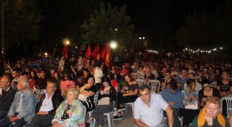 Πλήθος κόσμου στη συναυλία των Πυξ Λαξ στη Λάρισα (φωτο – βίντεο)