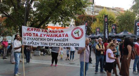 ΕΚΛ: «Συνεχίζουμε τον αγώνα, κλιμακώνουμε με νέα απεργιακή κινητοποίηση στις 2 Οκτωβρίου»