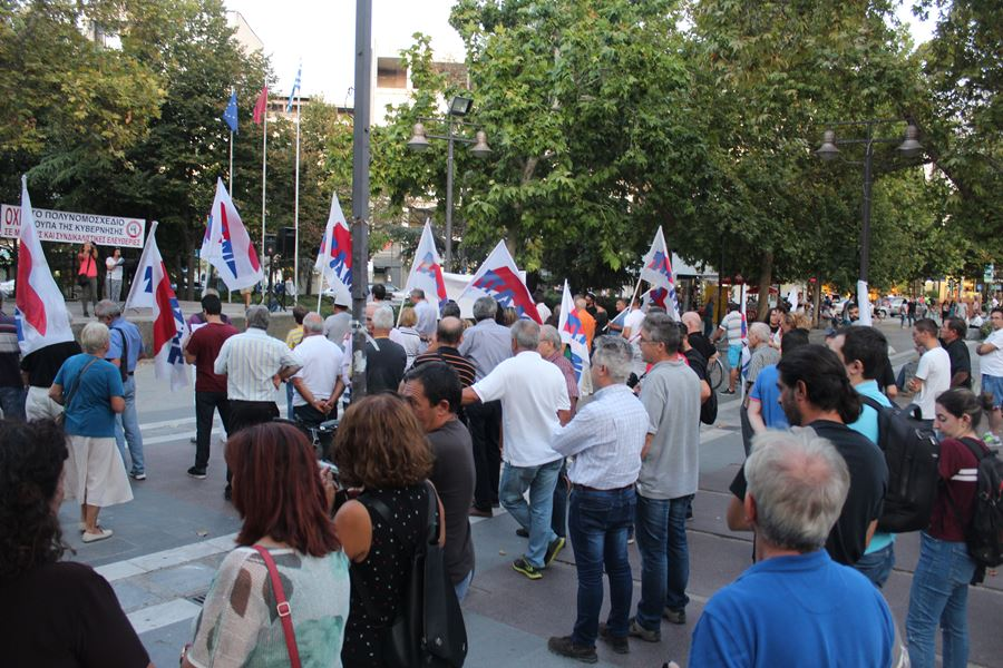 Συλλαλητήριο κατά του πολυνομοσχεδίου της κυβέρνησης πραγματοποίησε το Εργατικό Κέντρο Λάρισας (φωτο)