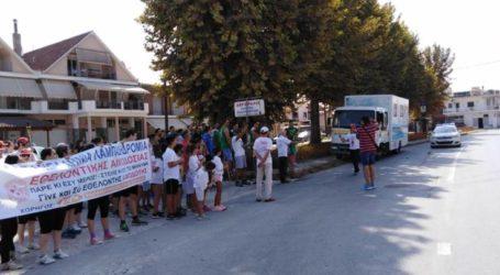 """Ο """"Αριστέας"""" στην 17η Πανελλήνια Λαμπαδηδρομία Εθελοντικής Αιμοδοσίας"""