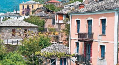 «Ανοιχτό χωριό 2019» και άλλες εκδηλώσεις με τη στήριξη της Π.Ε. Μαγνησίας