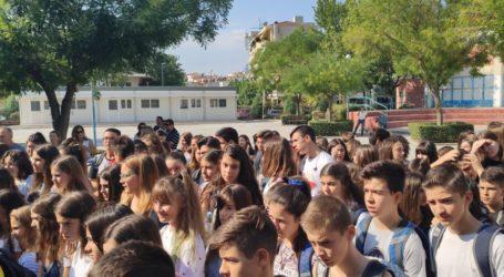 Ο αγιασμός στο Μουσικό Σχολείο Λάρισας – Δείτε φωτογραφίες