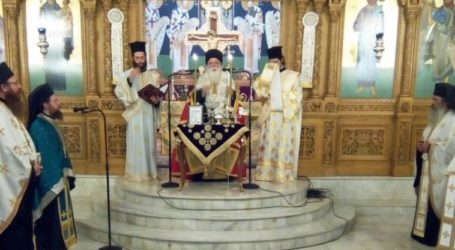 Βόλος: Έναρξη λειτουργίας των ενοριακών Σπιτιών Γαλήνης