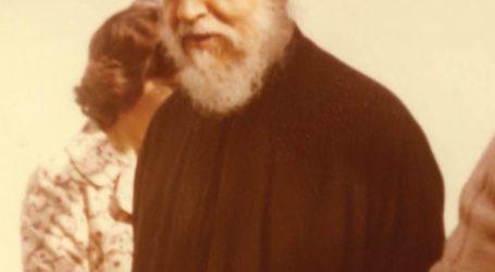 Μνημόσυνο για τον μακαριστό π. Ανάργυρο Σταματόπουλο στον Ι.Μ.Ν. Αγίου Αχιλλίου