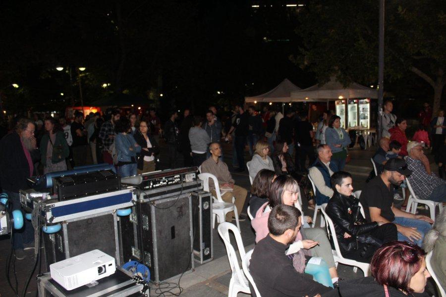Αυλαία για το 16ο Αντιρατσιστικό Φεστιβάλ στη Λάρισα (φωτο)