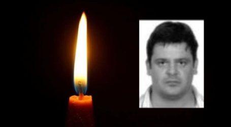 Πέθανε 48χρονος Λαρισαίος