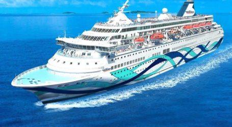 Το κρουαζιερόπλοιο Crown Iris με 1.500 επιβάτες στο λιμάνι του Βόλου