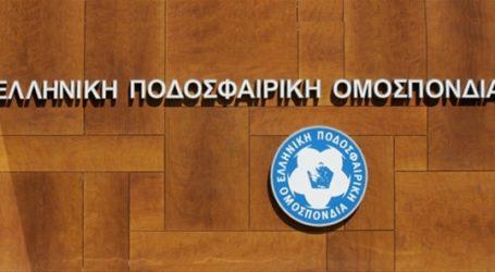 Ολυμπιακός Βόλου: Παραλήφθηκαν από την ΕΠΟ τα δελτία ποδοσφαιριστών