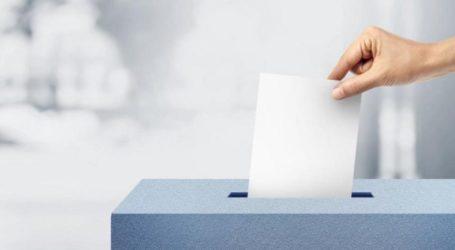Εκλογές στην Ένωση Επαγγελματιών και Εμπόρων Αλμυρού