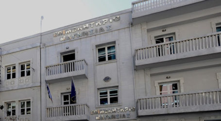 Τελευταία θητεία του Τ. Μπασδάνη στο Επιμελητήριο Μαγνησίας