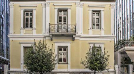 Έναρξη Λειτουργίας του ''Εργαστηρίου Ζωής'' στην Ελασσόνα