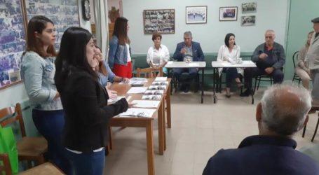 Ενημερωτική δράση – «Άνοια-Alzheimer: Ενημερώνω και Υποστηρίζω» στο ΚΑΠΗ της Γιάννουλης
