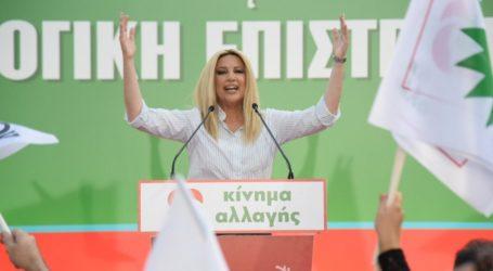 Το ΠΑΣΟΚ Μαγνησίας και… πάσης Ελλάδος πάει Λάρισα!